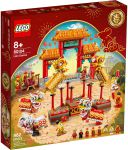 LEGO EXCLUSIVE 80104 TANIEC LWA